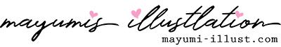 イラストレーター イトガマユミ | 女性向けイラスト,ファミリーイラスト,ファッションイラスト制作・ポップ・おしゃれ・かわいい