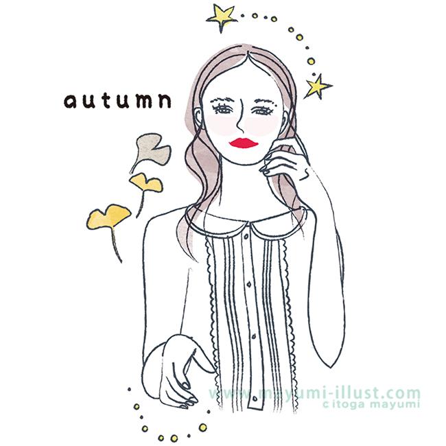 秋の女子イラストと子の志望校のお話 イラストレーター イトガマユミ 女性向けイラスト制作 ポップ おしゃれ かわいい